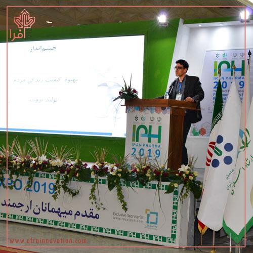 نشست تخصصی فرصتهای فناورینانو در صنایع دارویی